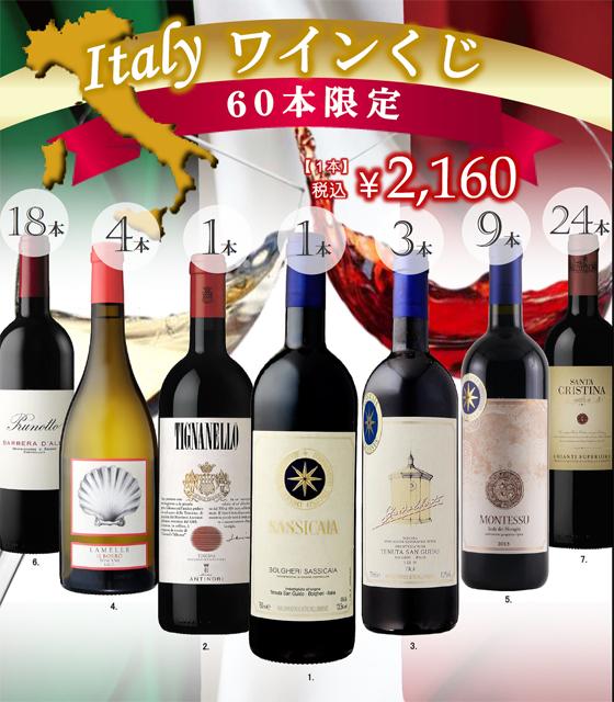 0628_wine_1