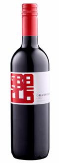 0712_wine4