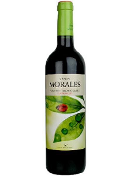 170118ワイン1
